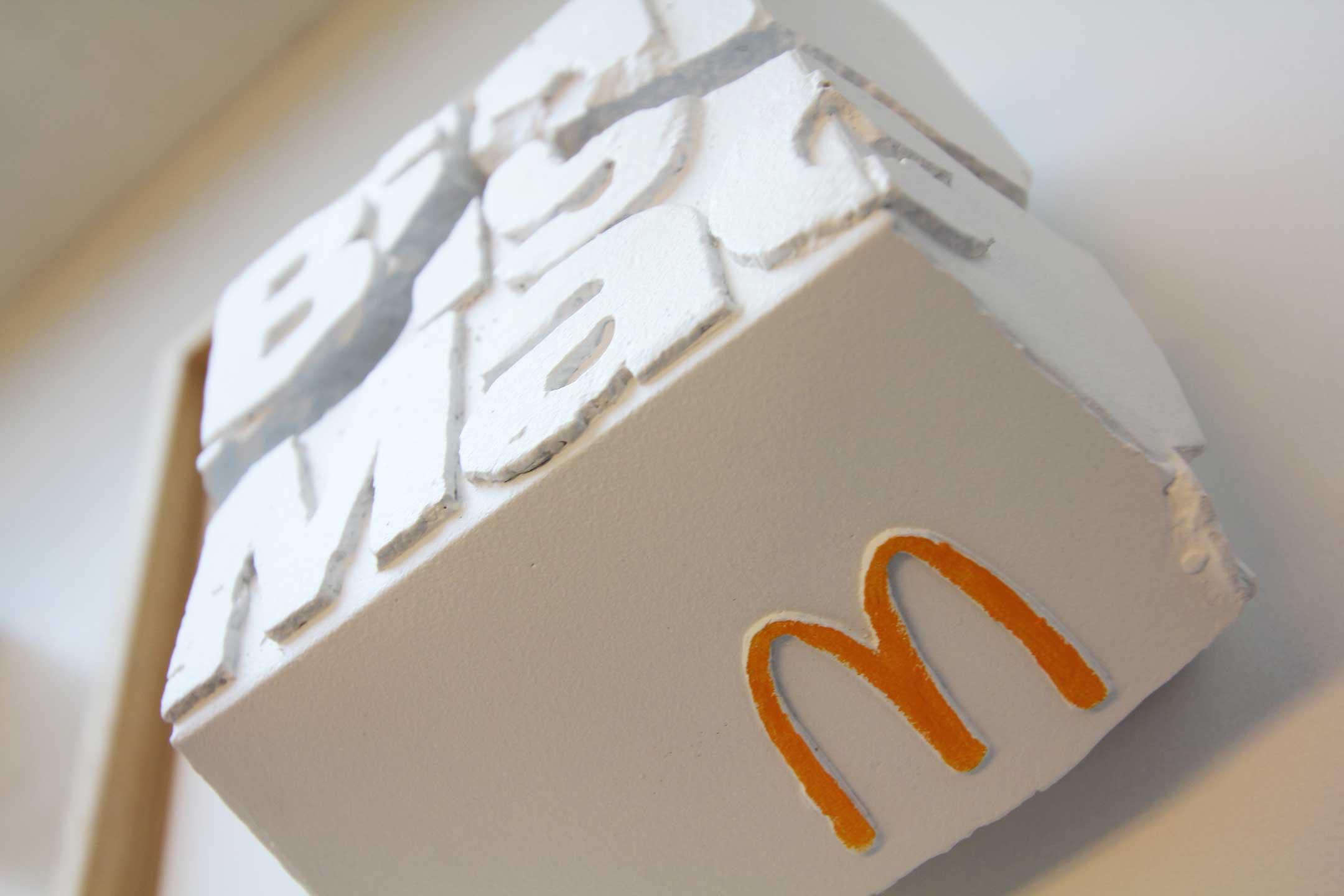 McDonalds BigMac by Bram Mous